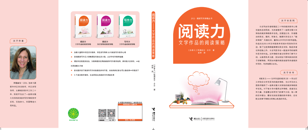 RP Chinese (2)
